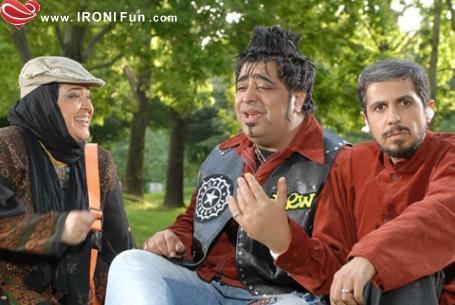 IRINI Fun.com ::. عکس های فیلم جنجالی چارچنگولی