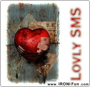 IRONI Fun.com ::. اس ام اس های عاشقانه ی بسیار زیبا -- حتما ببینید (سری 7)